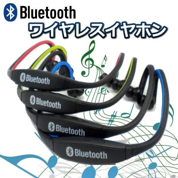 ワイヤレスイヤホン Bluetooth イヤホンiphone7 iphone6 yasyabou 06
