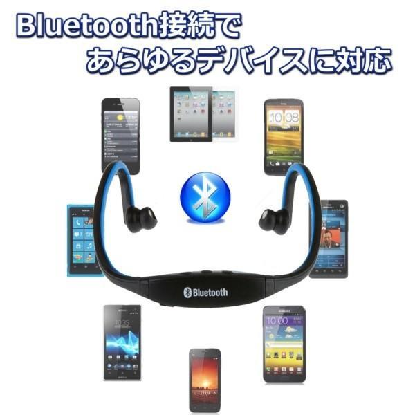 ワイヤレスイヤホン Bluetooth イヤホンiphone7 iphone6 yasyabou 07