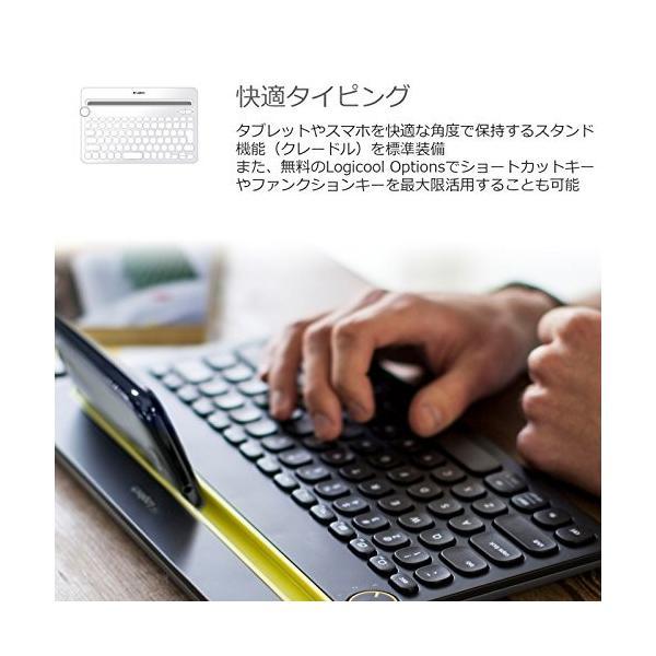 Logicool ロジクール K480BK Bluetooth ワイヤレス キーボード マルチOS:Windows Mac iOS Android Chrome OS 対応|yasyabou|05