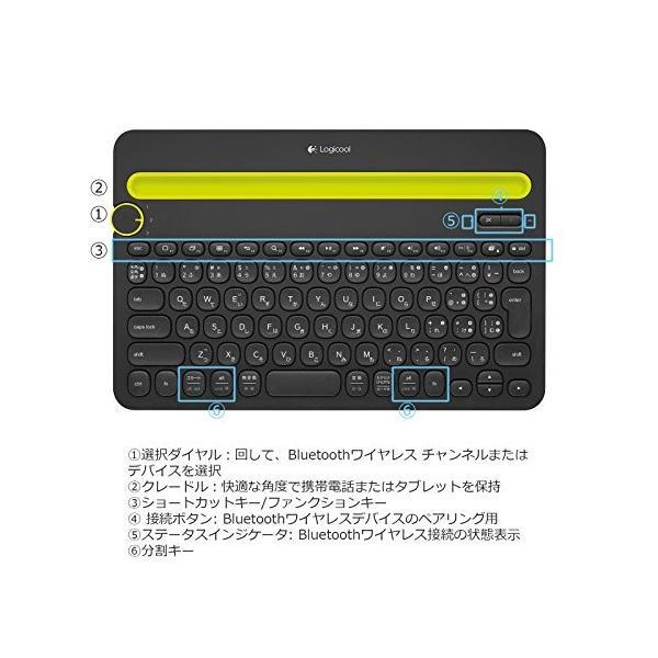 Logicool ロジクール K480BK Bluetooth ワイヤレス キーボード マルチOS:Windows Mac iOS Android Chrome OS 対応|yasyabou|07