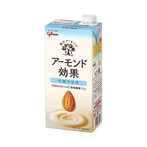 グリコ アーモンド効果 砂糖不使用 アーモンドミルク 1000ml6本 常温保存可能|yasyabou
