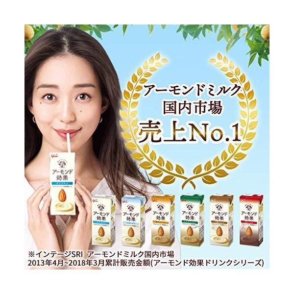グリコ アーモンド効果 砂糖不使用 アーモンドミルク 1000ml6本 常温保存可能|yasyabou|03