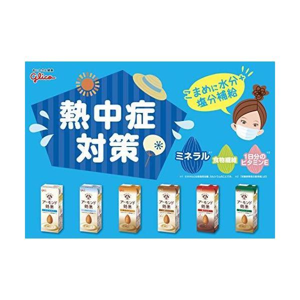 グリコ アーモンド効果 砂糖不使用 アーモンドミルク 1000ml6本 常温保存可能|yasyabou|04
