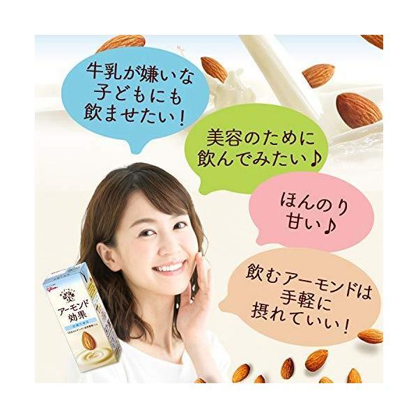グリコ アーモンド効果 砂糖不使用 アーモンドミルク 1000ml6本 常温保存可能|yasyabou|06