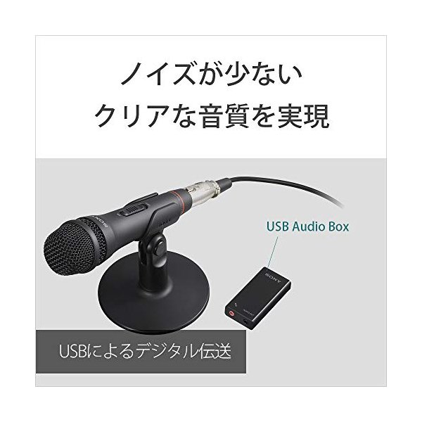 ソニー SONY コンデンサーマイク モノラル/PCボーカル用 USB接続対応 マイクスタンド付属 ECM-PCV80U|yasyabou|03