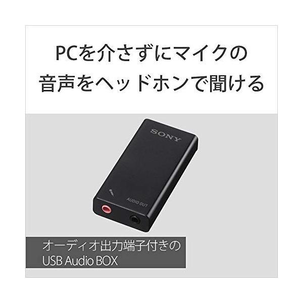ソニー SONY コンデンサーマイク モノラル/PCボーカル用 USB接続対応 マイクスタンド付属 ECM-PCV80U|yasyabou|04