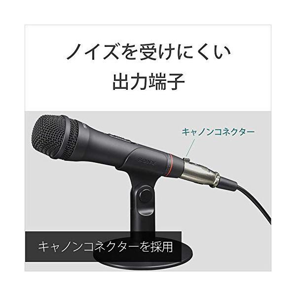ソニー SONY コンデンサーマイク モノラル/PCボーカル用 USB接続対応 マイクスタンド付属 ECM-PCV80U|yasyabou|05