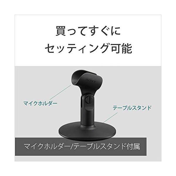 ソニー SONY コンデンサーマイク モノラル/PCボーカル用 USB接続対応 マイクスタンド付属 ECM-PCV80U|yasyabou|06