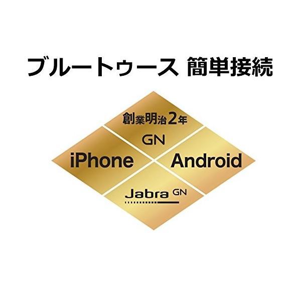 JABRA Boost Black ワイヤレスBluetooth ヘッドセット 片耳|yasyabou|02