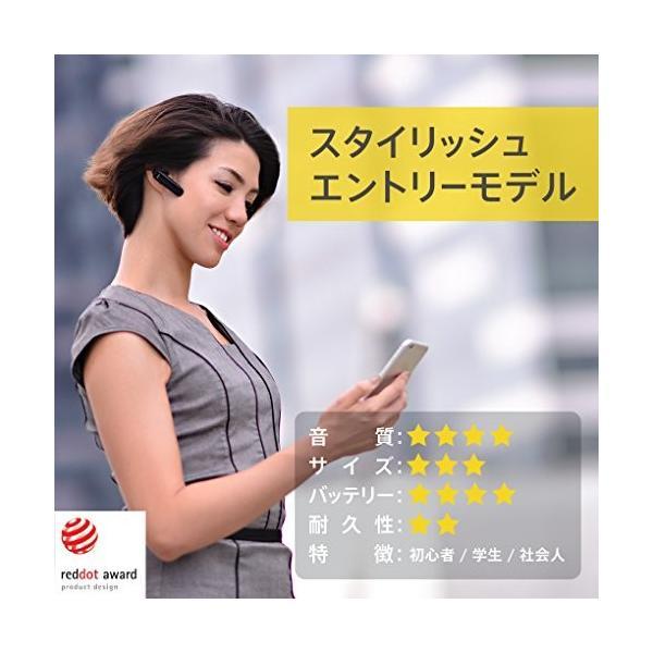 JABRA Boost Black ワイヤレスBluetooth ヘッドセット 片耳|yasyabou|03