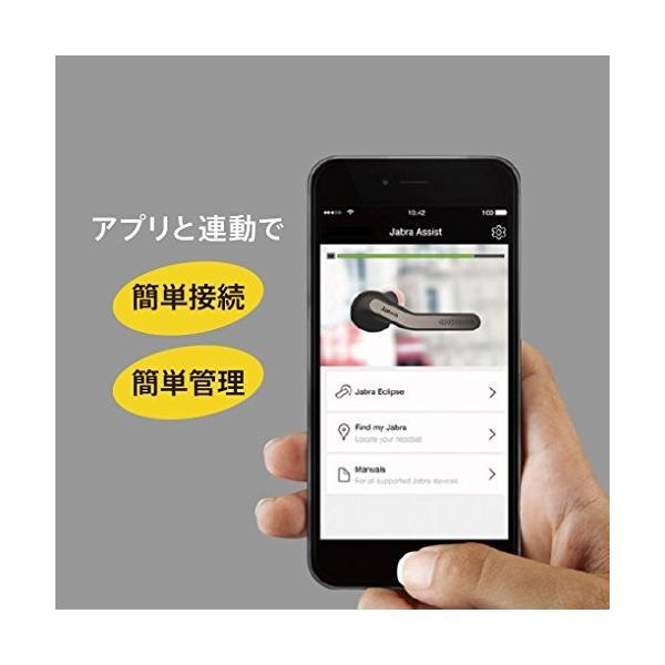 JABRA Boost Black ワイヤレスBluetooth ヘッドセット 片耳|yasyabou|06