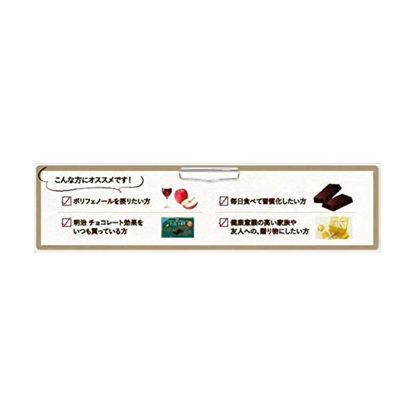 明治 チョコレート効果カカオ72%大容量ボックス 1kg|yasyabou|07