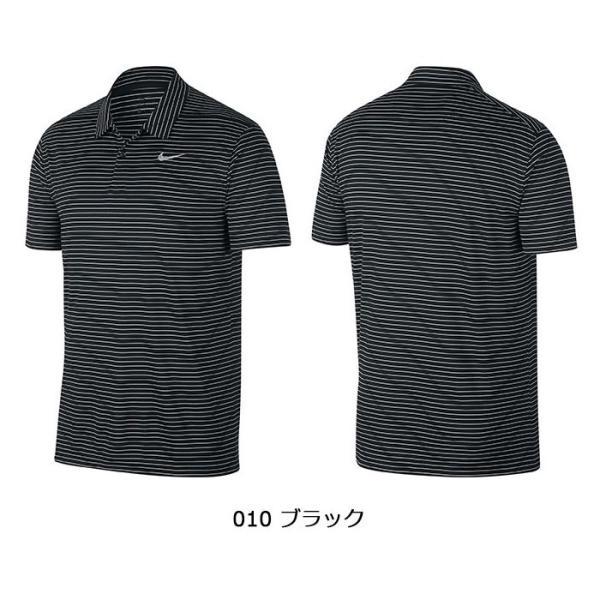 NIKE GOLF [ナイキ ゴルフ] DRI-FIT エッセンシャル ストライプ S/S ゴルフポロ AJ5483|yatogolf|02