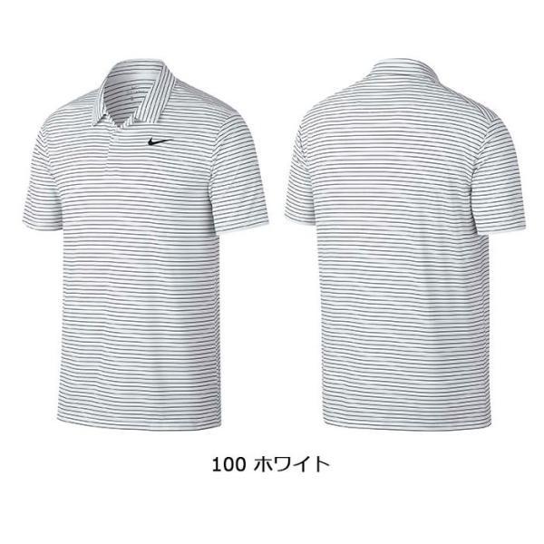 NIKE GOLF [ナイキ ゴルフ] DRI-FIT エッセンシャル ストライプ S/S ゴルフポロ AJ5483|yatogolf|03