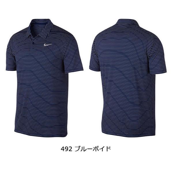 NIKE GOLF [ナイキ ゴルフ] DRI-FIT エッセンシャル ストライプ S/S ゴルフポロ AJ5483|yatogolf|04