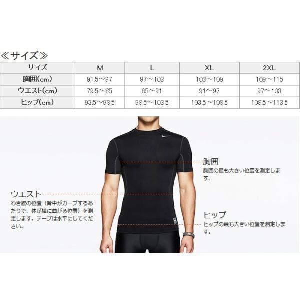 NIKE GOLF [ナイキ ゴルフ] DRI-FIT エッセンシャル ストライプ S/S ゴルフポロ AJ5483|yatogolf|05