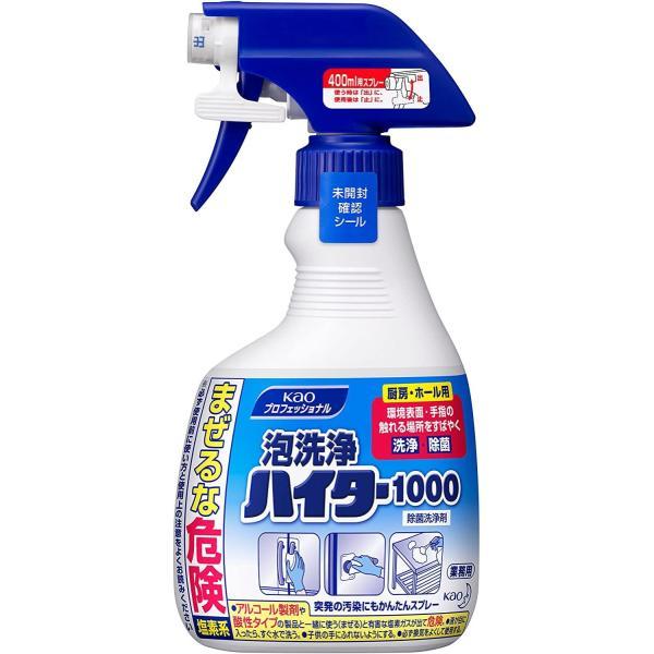 【12個まとめ買い】泡洗浄ハイター1000 400ml【業務用 塩素系除菌洗浄剤】 ×12個 ケース販売