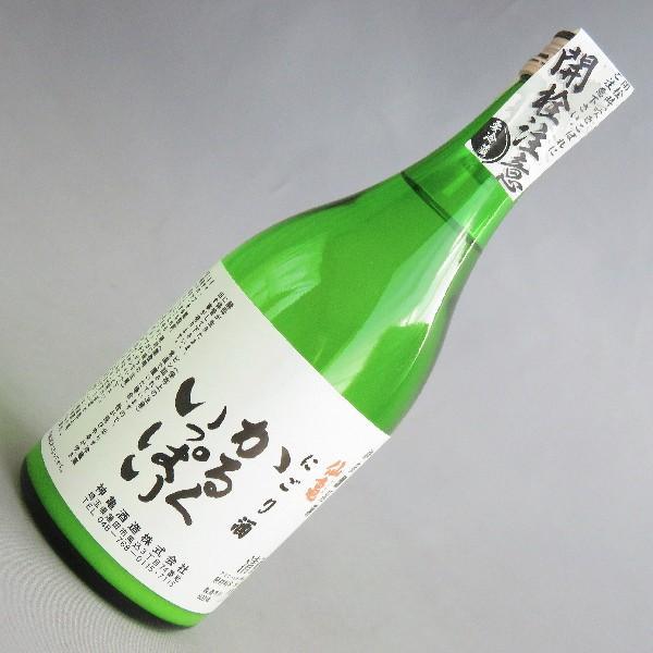 """仙亀 米だけの酒 """"かるくいっぱい"""" にごり 500ml(スパークリング日本酒)Cool便"""