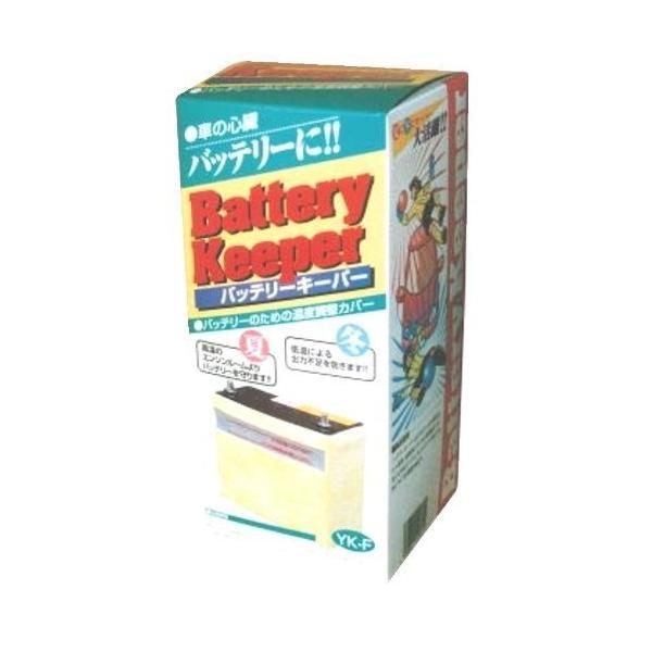 YAZAWA 断熱材 バッテリーキーパー YK-F 品番 YK-F|yaya-ayy14|02