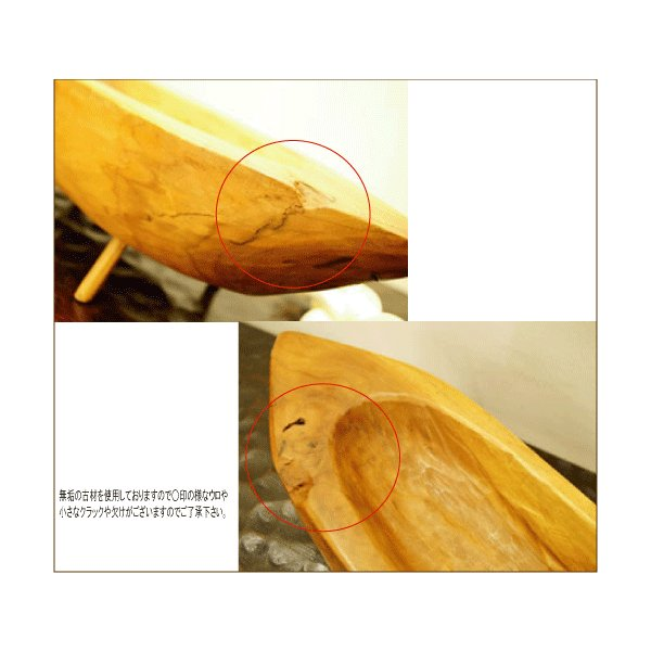アジアン雑貨 バリ ♪古木チーク材 ナチュラルトレイ(ボート型)♪ 小物入れ トレイ 花器 フラワーベース 木製 エスニック|yayapapus-y|06