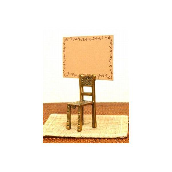 アジアン雑貨 バリ ♪真鍮 チェアーカードホルダー(角型)♪ 写真立て フォトスタンド カードクリップ エスニック|yayapapus-y