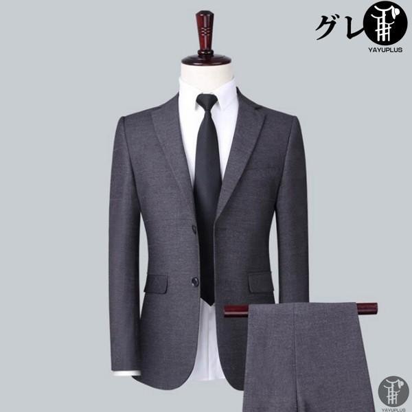 メンズ スーツ 上下セット セットアップ 2つボタン フォーマル 紳士服 就活 面接 通勤 出張 セレモニー リクルート テーラード ジャケット|yayushop|02