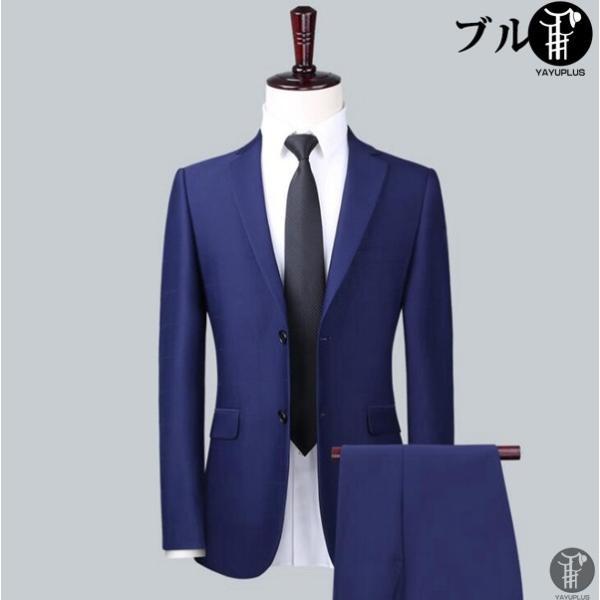 メンズ スーツ 上下セット セットアップ 2つボタン フォーマル 紳士服 就活 面接 通勤 出張 セレモニー リクルート テーラード ジャケット|yayushop|04