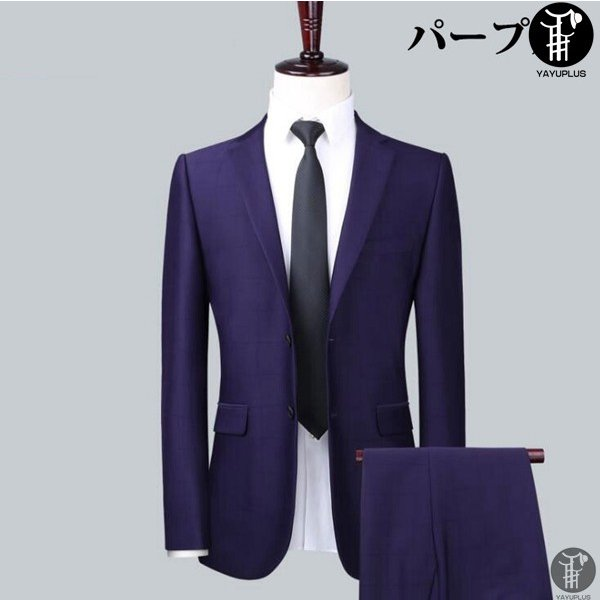 メンズ スーツ 上下セット セットアップ 2つボタン フォーマル 紳士服 就活 面接 通勤 出張 セレモニー リクルート テーラード ジャケット|yayushop|05