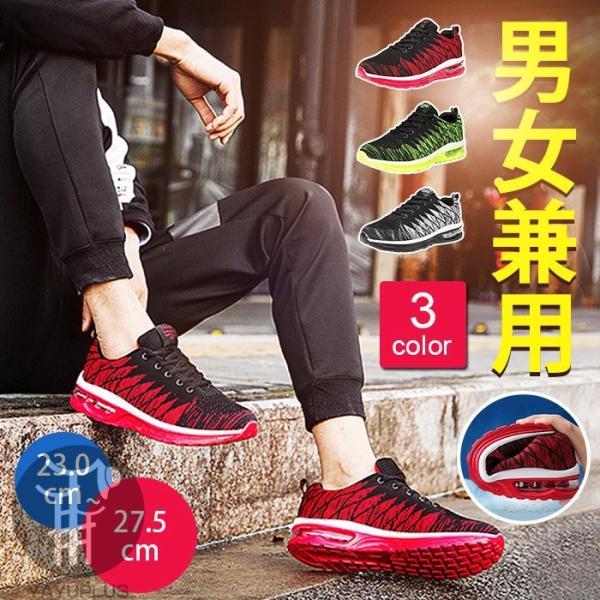 ランニングシューズ メンズ スニーカー レディース 運動靴 ランニング シューズ 紐   おしゃれ ファッション 靴 靴紐 ローカット カジュアル|yayushop|02