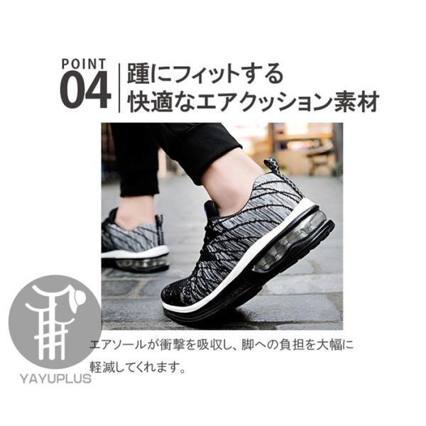 ランニングシューズ メンズ スニーカー レディース 運動靴 ランニング シューズ 紐   おしゃれ ファッション 靴 靴紐 ローカット カジュアル|yayushop|07