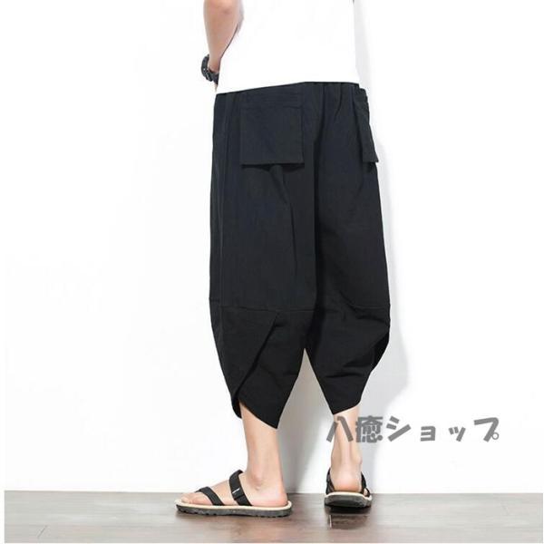 ワイドパンツ メンズ サルエルパンツ 無地 綿麻風 カジュアル メンズズボン ガウチョパンツ 9分丈 ゆったり 代引不可|yayushop|05