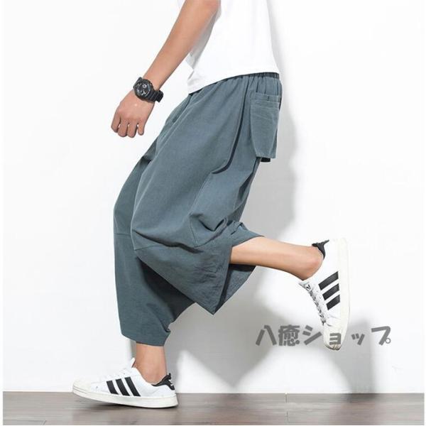 ワイドパンツ メンズ サルエルパンツ 無地 綿麻風 カジュアル メンズズボン ガウチョパンツ 9分丈 ゆったり 代引不可|yayushop|09