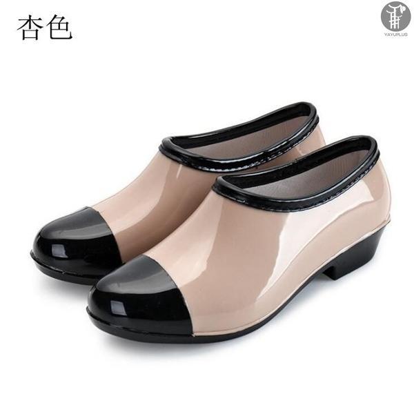 レインシューズ レイングッズ 雨靴 シューズ 靴 ショート丈 レディース 防水 滑り止め 歩きやすい 履きやすい 蒸れない おしゃれ 美脚 カジュアル