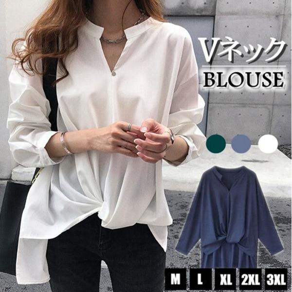 ブラウス レディース シャツ トップス 母の日 5種類 Vネック 長袖シャツ 新作 春夏 代引不可 一部分当日発送|yayushop