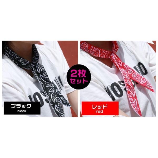 ひんやり クールスカーフ クールバンダナ 冷感スカーフ 2枚セット メンズ レディース ネッククーラー スカーフ スポーツ 代引不可|yayushop|11