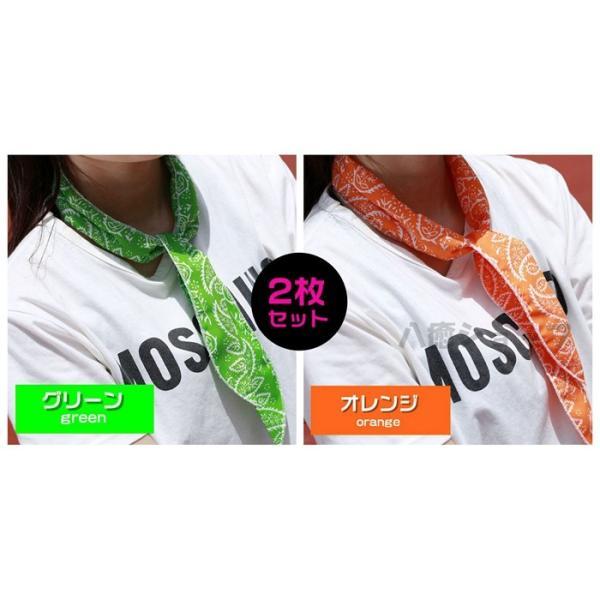 ひんやり クールスカーフ クールバンダナ 冷感スカーフ 2枚セット メンズ レディース ネッククーラー スカーフ スポーツ 代引不可|yayushop|12