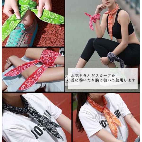 ひんやり クールスカーフ クールバンダナ 冷感スカーフ 2枚セット メンズ レディース ネッククーラー スカーフ スポーツ 代引不可|yayushop|13