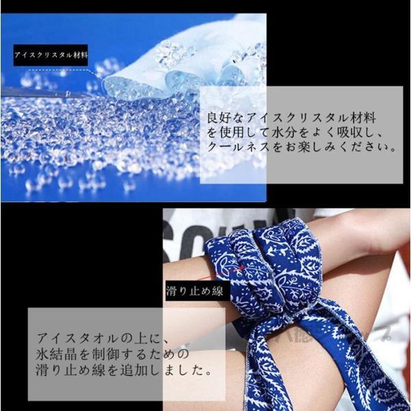 ひんやり クールスカーフ クールバンダナ 冷感スカーフ 2枚セット メンズ レディース ネッククーラー スカーフ スポーツ 代引不可|yayushop|03