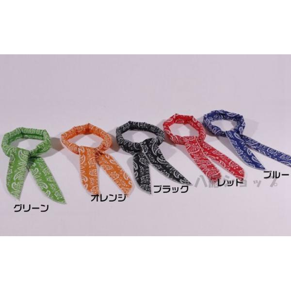 ひんやり クールスカーフ クールバンダナ 冷感スカーフ 2枚セット メンズ レディース ネッククーラー スカーフ スポーツ 代引不可|yayushop|07