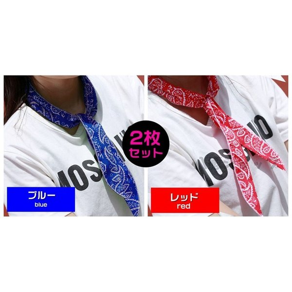 ひんやり クールスカーフ クールバンダナ 冷感スカーフ 2枚セット メンズ レディース ネッククーラー スカーフ スポーツ 代引不可|yayushop|08