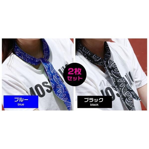 ひんやり クールスカーフ クールバンダナ 冷感スカーフ 2枚セット メンズ レディース ネッククーラー スカーフ スポーツ 代引不可|yayushop|10