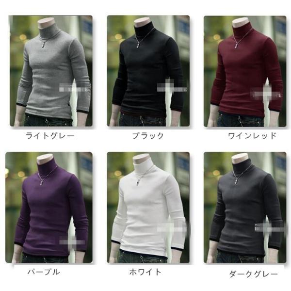 tシャツ メンズ トップス 無地 カジュアル タートルネック メンズ カットソー 長袖 Men's メンズ 代引不可|yayushop|04