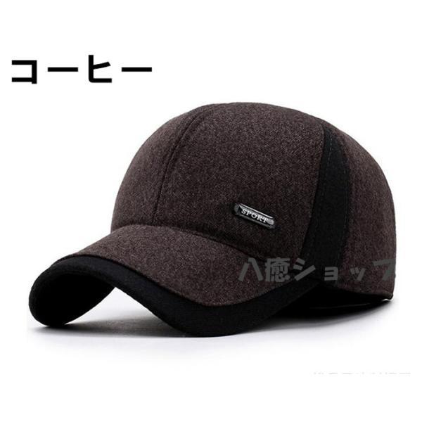 帽子 キャップ メンズ 防寒帽子 耳あて 当日発送 野球帽 ワークキャンプ 防寒 耳あて付き 代引不可|yayushop|02