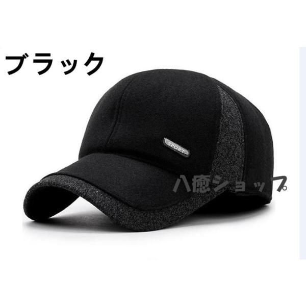 帽子 キャップ メンズ 防寒帽子 耳あて 当日発送 野球帽 ワークキャンプ 防寒 耳あて付き 代引不可|yayushop|04