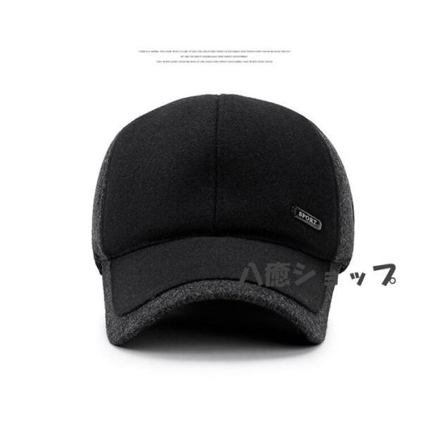 帽子 キャップ メンズ 防寒帽子 耳あて 当日発送 野球帽 ワークキャンプ 防寒 耳あて付き 代引不可|yayushop|05
