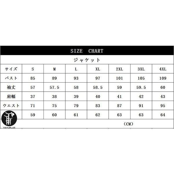 テーラードジャケット レディース ブレザー 春秋 スーツジャケット ビジネス フォーマル 通勤|yayushop|11