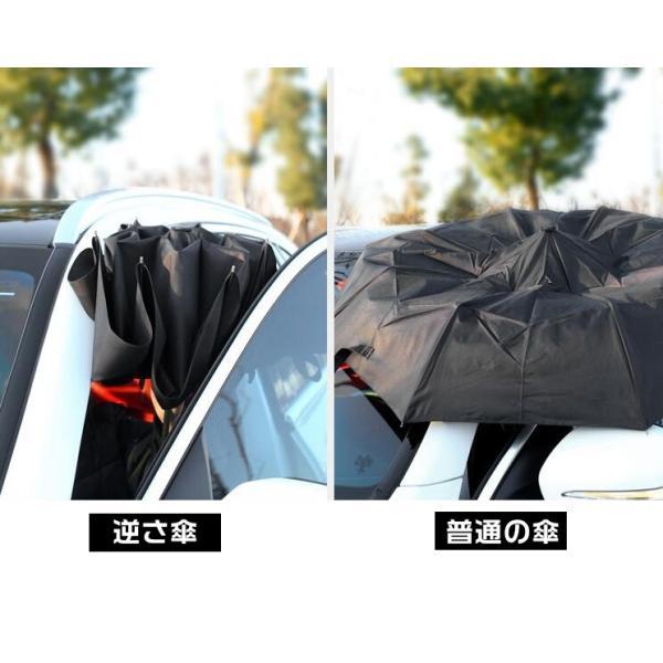 折りたたみ傘 逆さ傘 自動開閉 傘 ワンタッチ レディース メンズ  晴雨兼用 さかさま傘 代引不可|yayushop|05