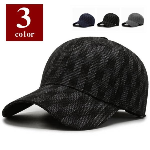 帽子キャップメンズレディース男女兼用通気性野球帽チェックシンプル夏日よけ帽子UVカットスポーツ散歩登山代引不可