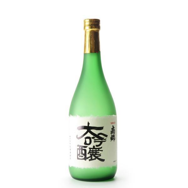 南郷 大吟醸(720ml) ふくしまプライド。体感キャンペーン(お酒)|yazawashuzo