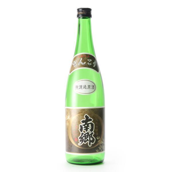 南郷 純米吟醸 無濾過原酒(720ml)|yazawashuzo